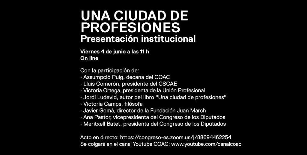 Presentación institucional del libro «Una ciudad de profesiones»